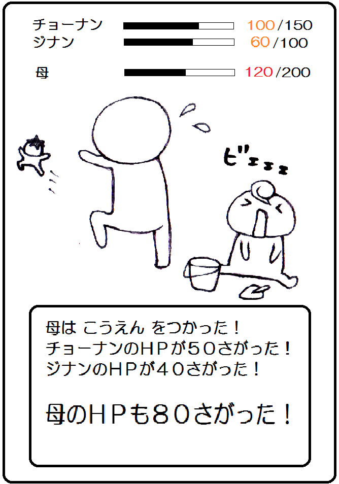 201510213.png