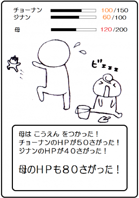 201510233