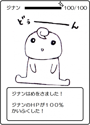 201510235