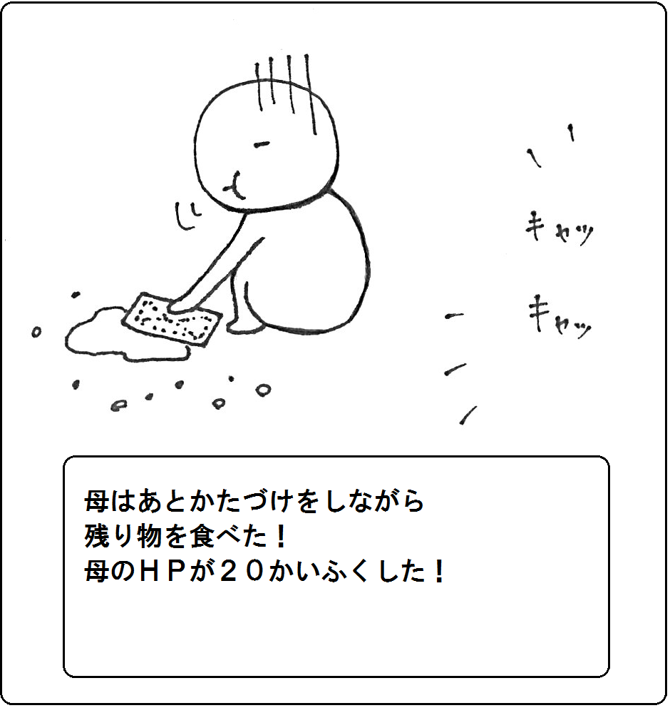 201510242.png