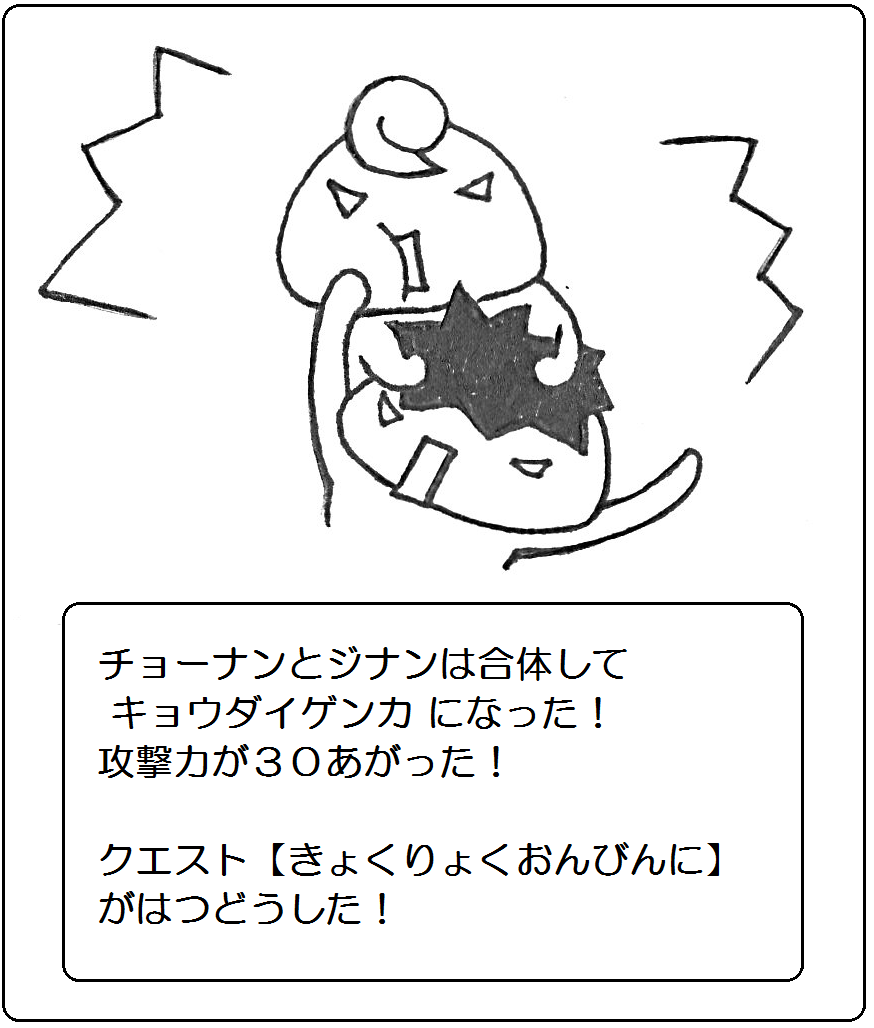 201510244.png