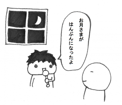 201511182