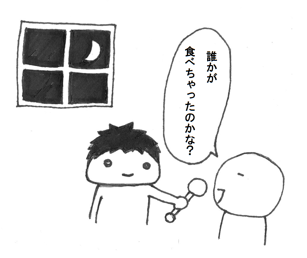 201511183.png