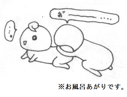 201512083.png