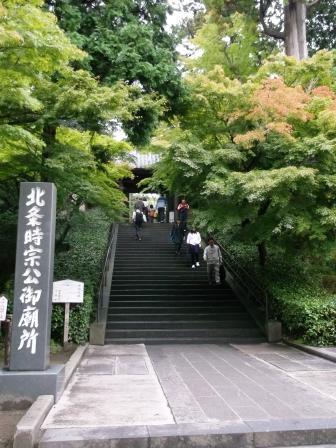 S鎌倉市円覚寺DSCF8910