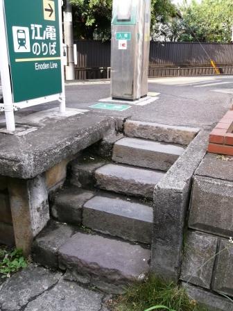 S鎌倉市江ノ電和田塚駅西口?DSCF8940