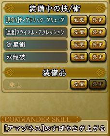 キャプチャ 3 17 saga11