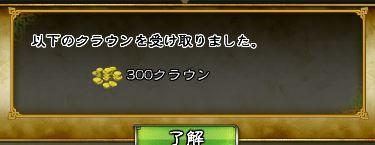 キャプチャ 3 18 saga1