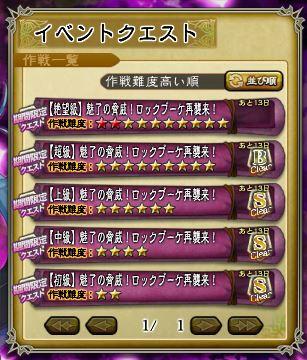 キャプチャ 3 18 saga3