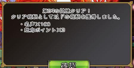 キャプチャ 3 30 saga31-a