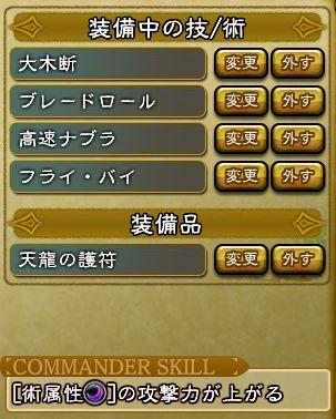 キャプチャ 4 8 saga9