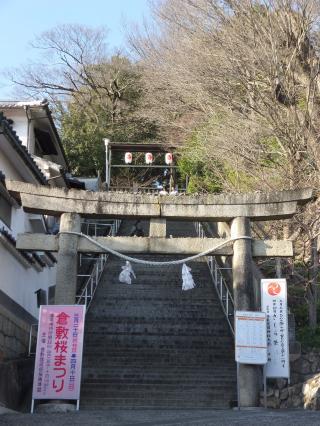 倉敷市 阿智神社