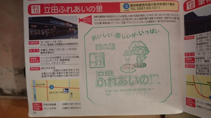 2016-0328-001.jpg
