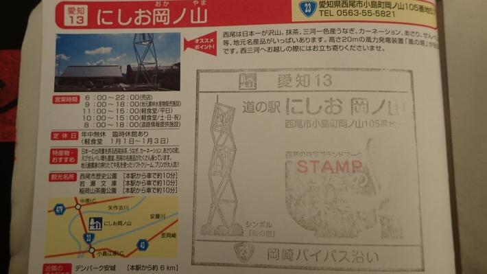 2016-0328-019.jpg