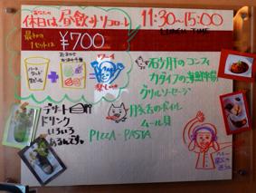 B3P3270640.jpg