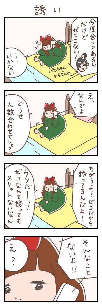 sasoi_a_03_s.png