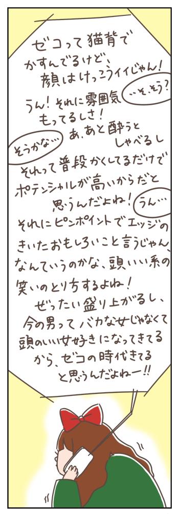 sasoi_b_03_s.png