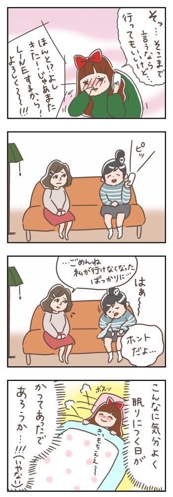 sasoi_c_03_s.png