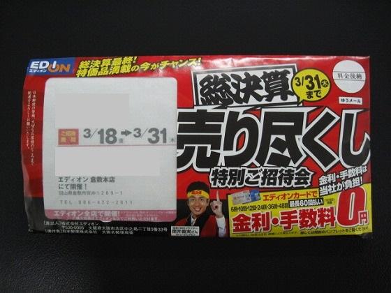 20160317