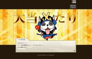 R20151028ixa001.jpg