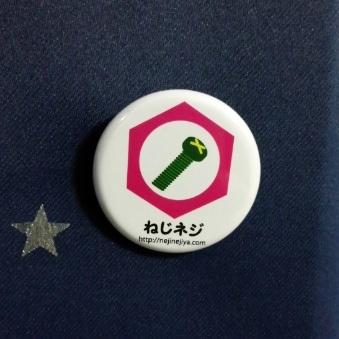 缶バ_ロゴ