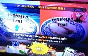 2015y10m10d_193839950.jpg