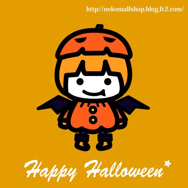 halloween-ichigochan.jpg