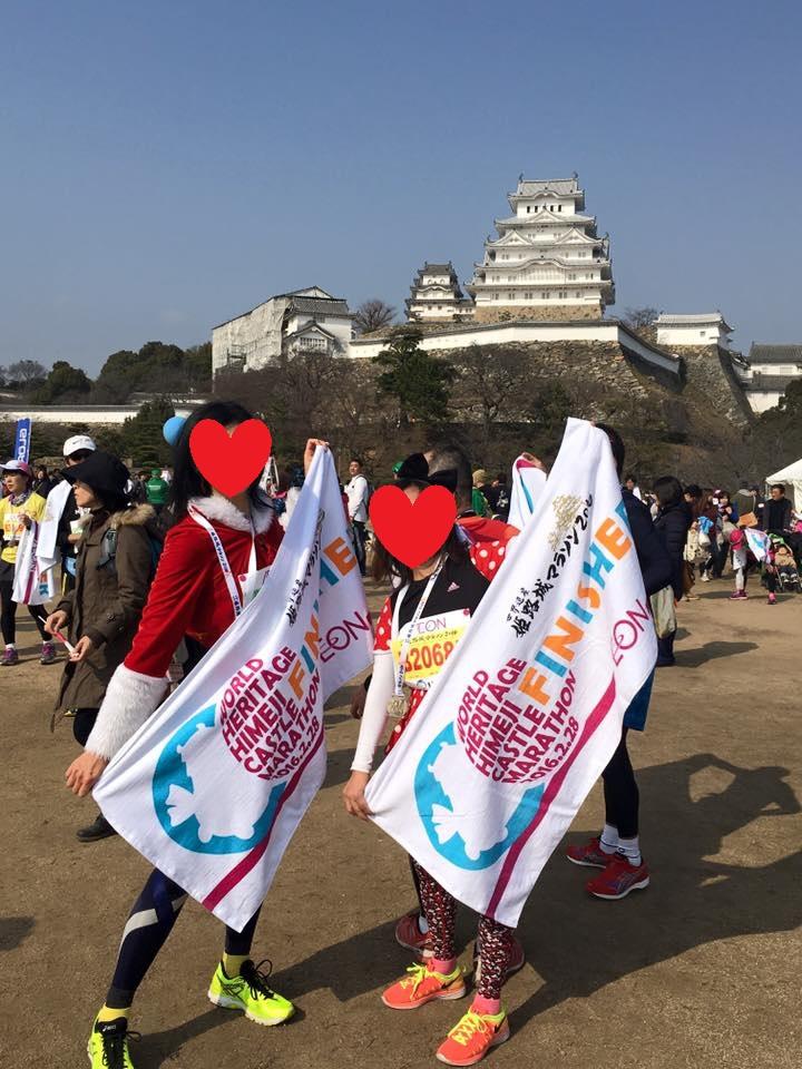 姫路城マラソンゴール地点