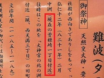yuuhi (3-1)
