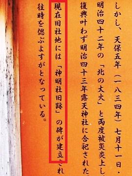 yuuhi (3-2)