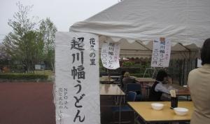 kakyu5.jpg