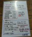 P1160950.jpg