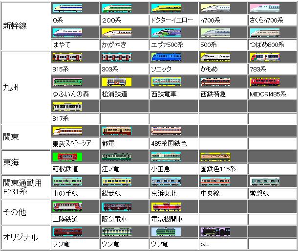 tetsu-icon-ss.png