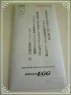 P1060035.jpg
