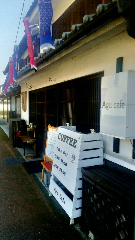 アグカフェ