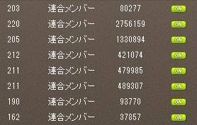 Maple160315_211156-1.jpg