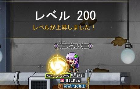 Maple160327_210022-1.jpg