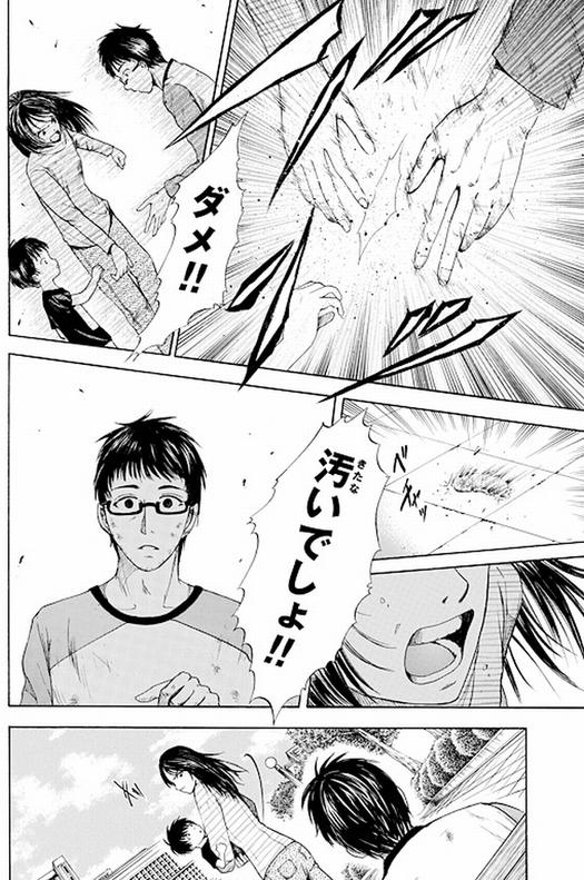 X JAPAN THREAD SHOCK #977 [無断転載禁止]©2ch.netYouTube動画>19本 ->画像>203枚