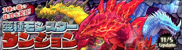 基本無料のハンティングファンタジーオンラインゲーム『ハンターヒーロー』 マグロイベントに参加してレアアイテムをGETしよう!!