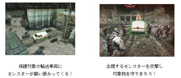 基本無料のガンシューティングオンラインゲーム『HOUNDS(ハウンズ)』 新ミッション「保護:国道12号線」と新マップ「地下水道」を実装