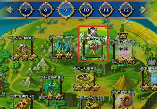 基本無料のブラウザ戦略カードゲーム『魔戦カルヴァ』 超高難度の新コンテンツ「精霊の塔」を実装!