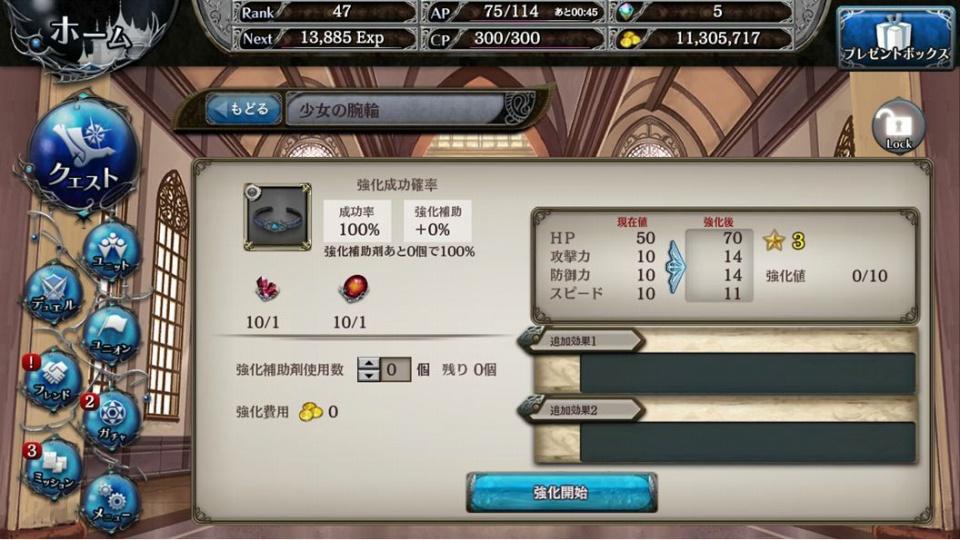 基本無料のブラウザ型ファンタジーRPG『少女とドラゴン』 PC版オリジナルシステム「装備品」を実装‼