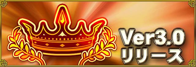基本プレイ無料のオンライン対戦型麻雀ゲーム『セガNET麻雀 MJ』 大型アップデート「Ver3.0」を実装だ!プロ雀士も参戦するトーナメントモードを追加