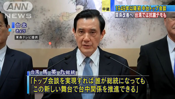 0503_Taiwan_China_syunoukaidan_20151107_c_02.jpg