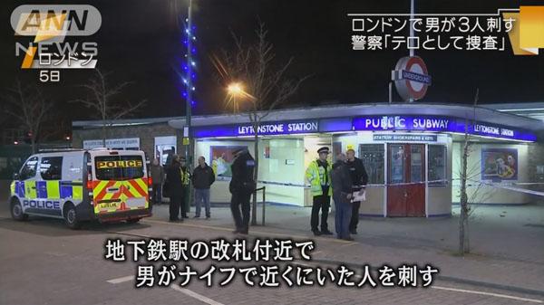 0533_GBR_London_subway_terrorism_20151206_b_04.jpg