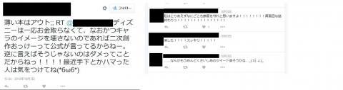 rika8ika8amr-公開