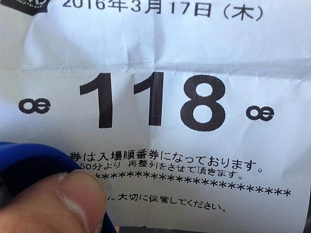 IMG_2641 [208506]