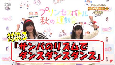 『プリンセスコネクト!』優歌と樹里のプリンセスチャンネル 第13回【プリコネ】