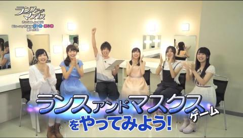 TVアニメ「ランス・アンド・マスクス」きゃにめ.jp特典CM
