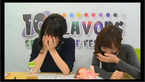 洲崎西 SEASIDE LIVE FES 2015 10FLAVORS開催記念 特別ニコニコ生放送